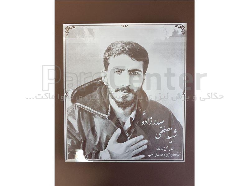 حکاکی لیزری تصویر شهید مدافع حرم برروی پلکسی گلاس