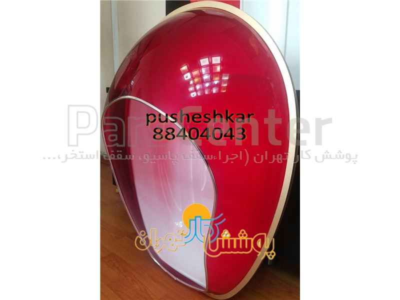 کیوسک تلفن مدل PKT 03
