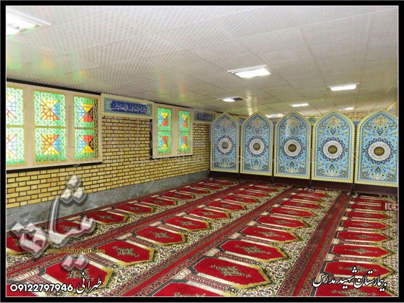 فرش مسجدی