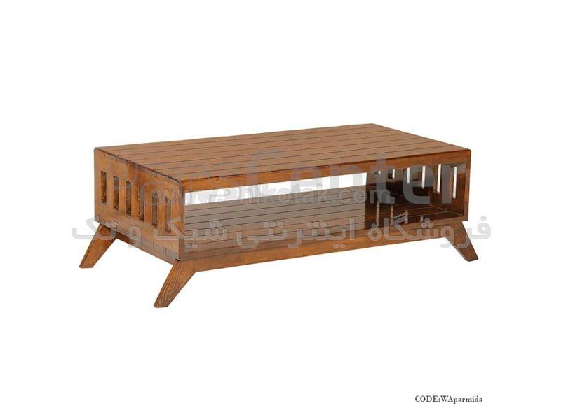 میز جلو مبلی چوبی سری parmida