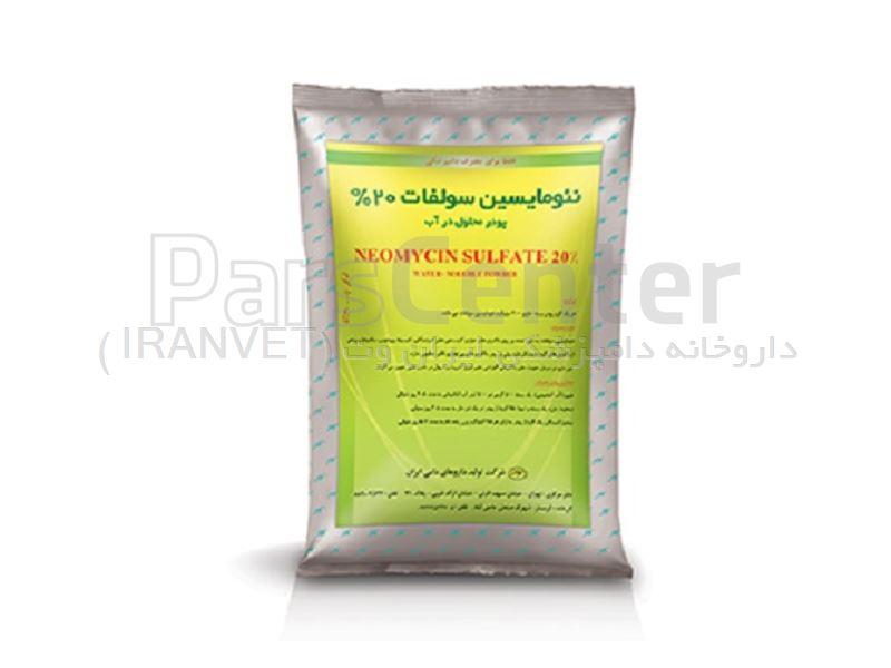 نئومایسین 20 % (محلول در آب)