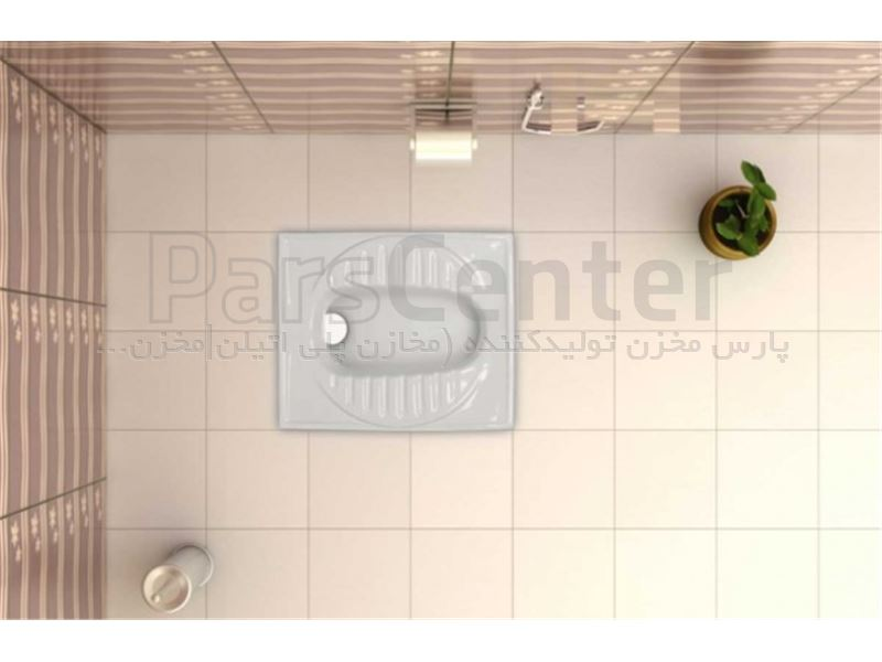 توالت زمینی مدل البرز گلسار فارس