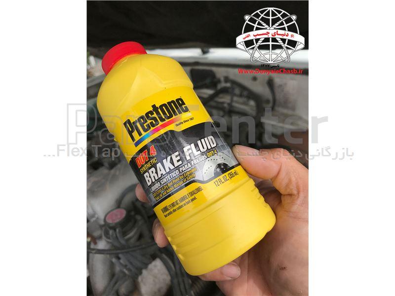 روغن ترمز دات 4 پرستون Prestone DOT 4 Synthetic Brake Fluid آمریکا