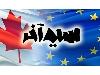 اعزام دانشجو به دانشگاه های برتر اروپا و کانادا با امکان اخذ بورس-سیم آخر