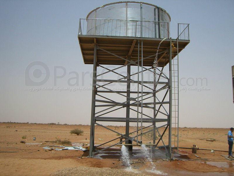 مخزن ، منبع ، مخازن ذخیره آب اشامیدنی
