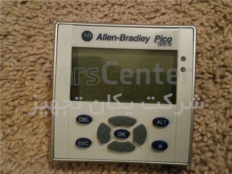 تامین قطعات و تجهیزات آلن بردلی Allen Bradley Pico GFX-70