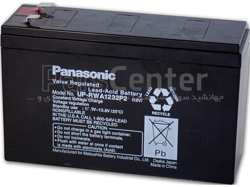 باتری یو پی اس در بم