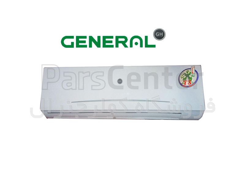 کولر گازی جنرال تروپیکال اصل جنرال GENERAL T3 ALHURRA