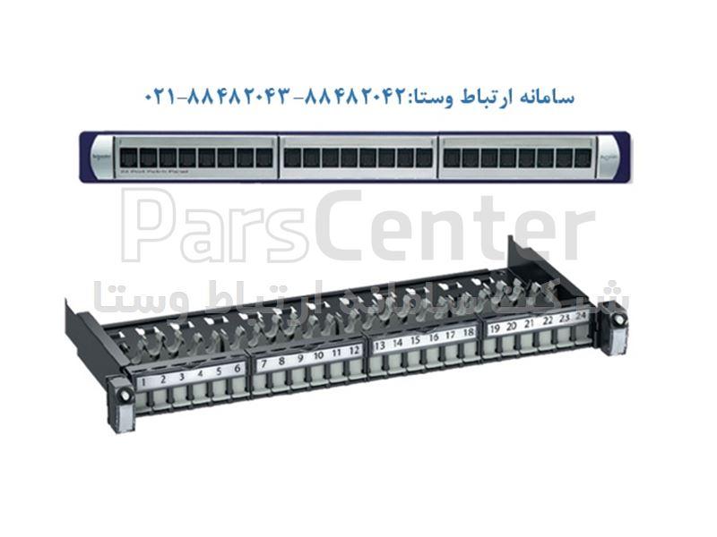 پچپنل Cat6 FTP اشنایدر اکتاسی