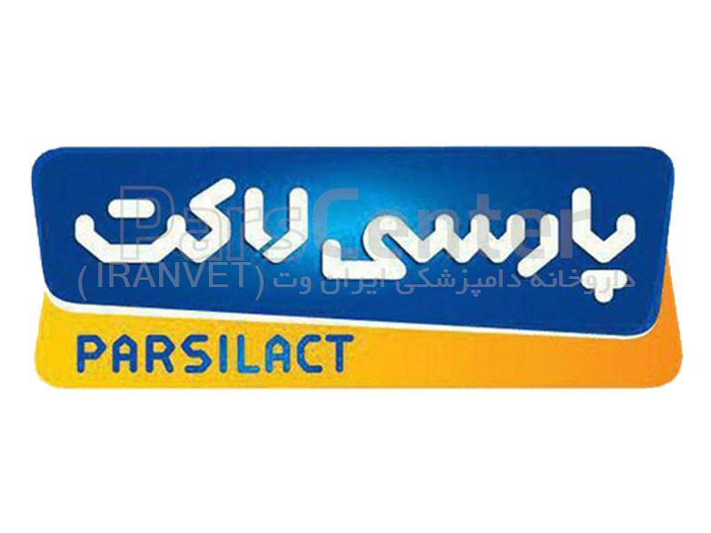 شرکت پارسی لاکت