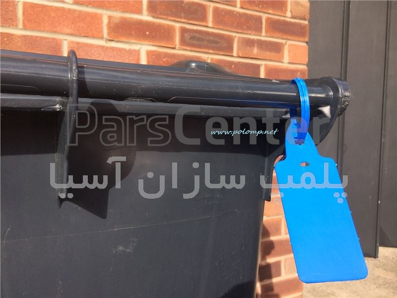 پلمپ سطل زباله