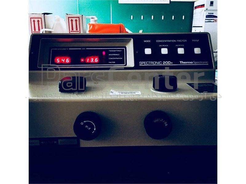 تعمیر دستگاههای آزمایشگاهی (تعمیر اسپکتروفتومتر دو پرتوئی)