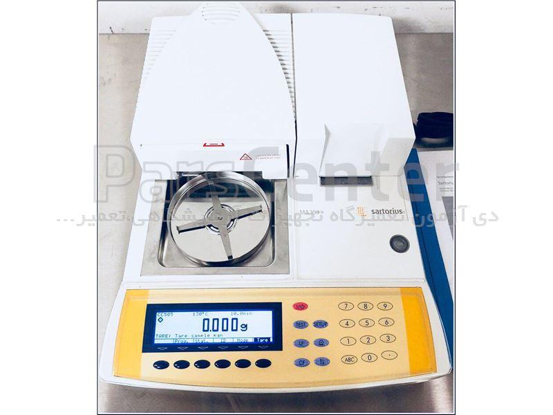 تعمیر دستگاههای آزمایشگاهی (تعمیر ترازو رطوبت سنج)