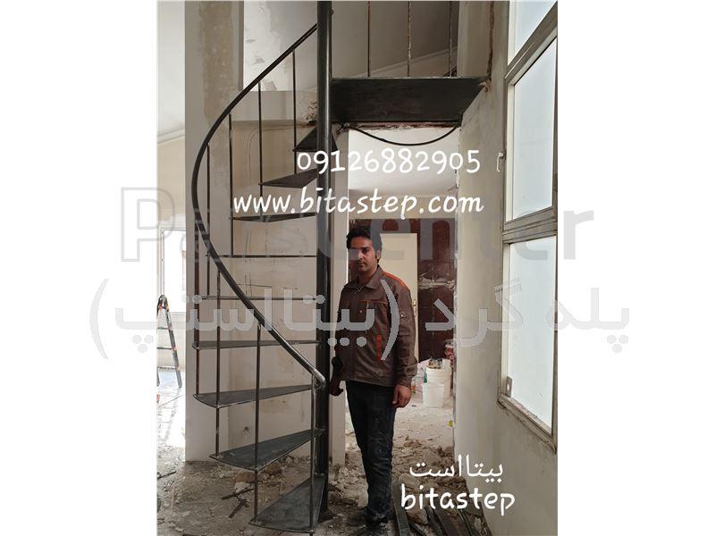 پله گرد مارپیچ کلاسیک