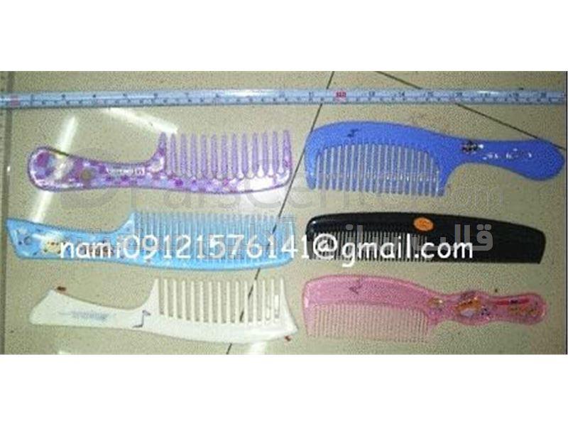 ساخت قالب تزریق پلاستیک انواع شانه موی سر