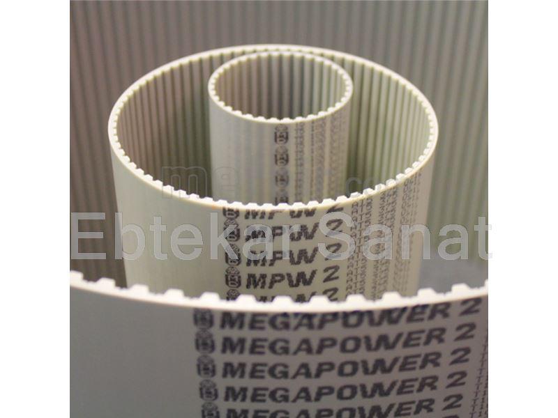 Megadyne timing belt