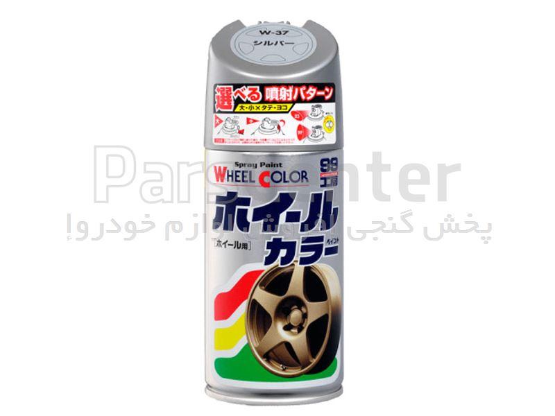 رنگ نقره ای رینگ خودرو Soft99 کد رنگ-W37
