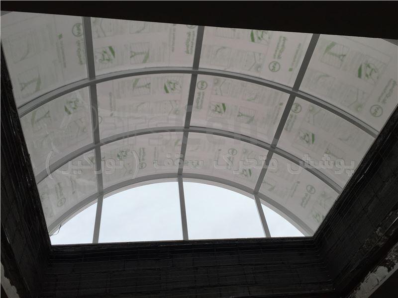سقف وید ( قصر شیرین)