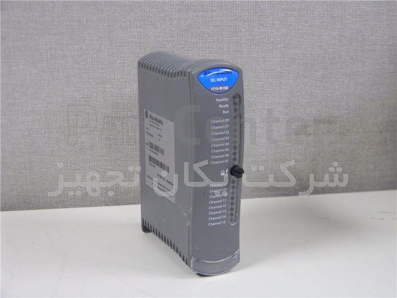 فروش و تامین آلن بردلی Allen Bradley Redundant I/O 16-Ch Digital Input Module 1715-IB16D