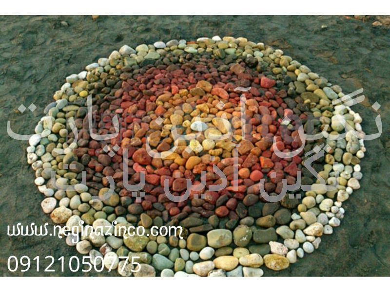 اجرای محوطه سازی با قلوه سنگ  - فروش سنگ لاشه
