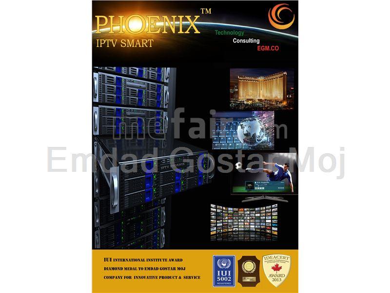 Phoenix S5000 IPTV