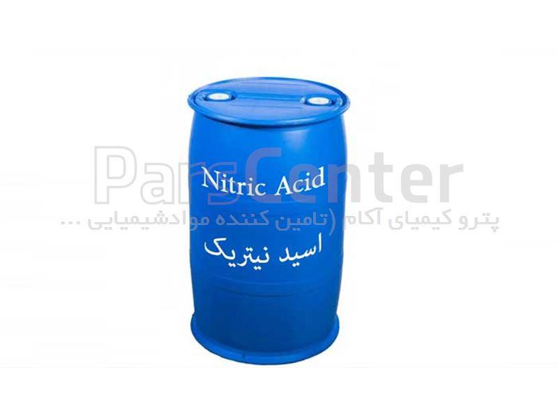 خرید و فروش اسید نیتریک | پترو آکام |