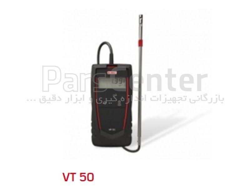 ترمومتر بادسنج و فلومتر هات وایر VT-50