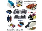 فروش کلیه کارت PVC و انواع ریبون های مصرفی