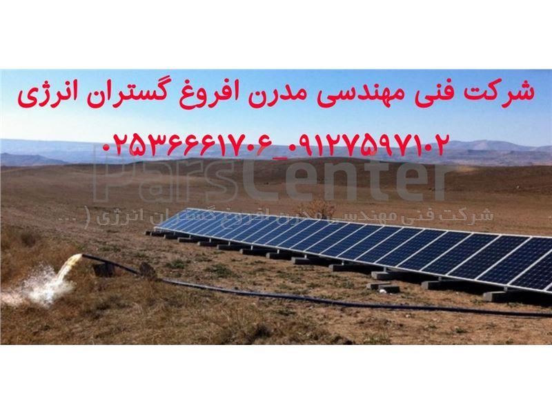 پمپ آب خورشیدی 2 اینچ 88 متری