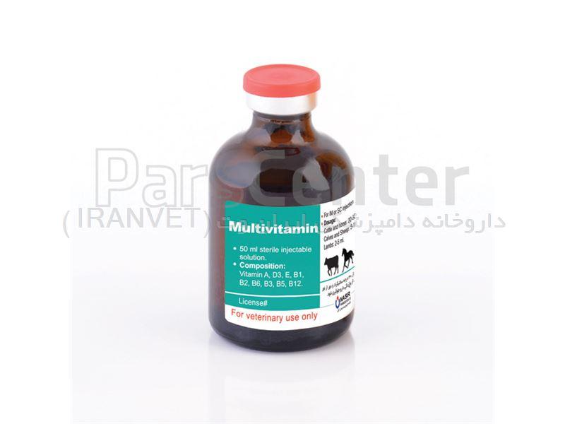 مولتی ویتامین نصر