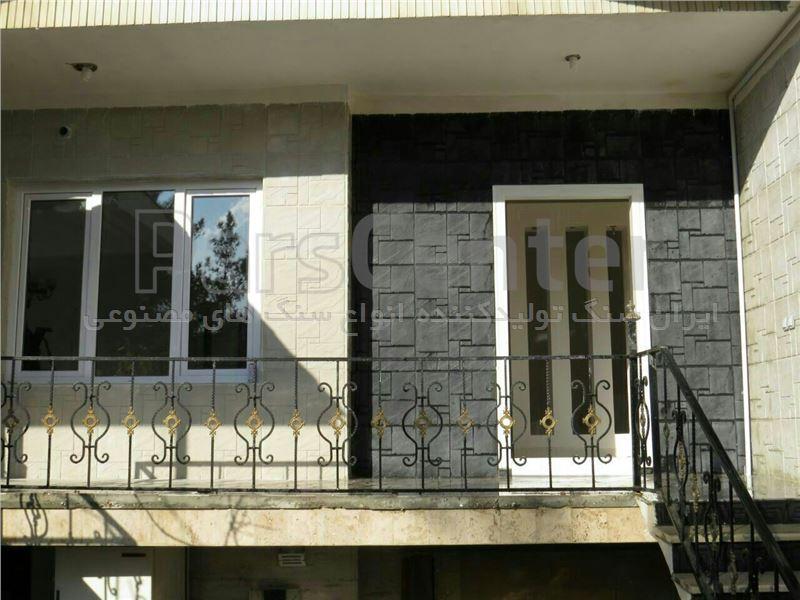 سنگ نما پارسه  ایران سنگ
