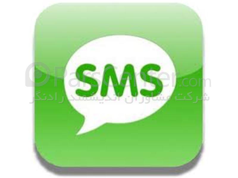 فروش پنل پیامک انبوه
