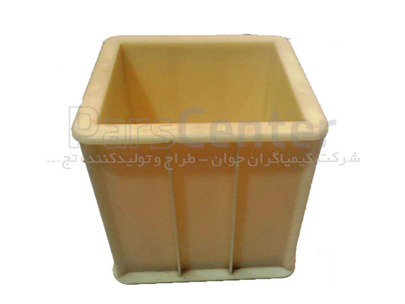 قالب پلاستیکی بتن 15 در 15 یک تکه - محصولات آزمایشگاه مقاومت مصالح ...... قالب پلاستیکی بتن 15 در 15 یک تکه ...