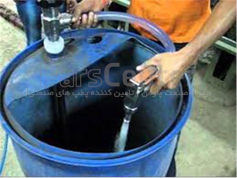 پمپ بشکه کش Bareel Pump- فروشنده flux