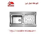 سینک ظرفشویی روکار کد 711 استیل البرز