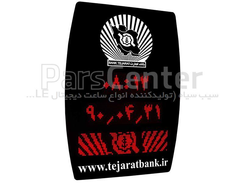 تابلو روان بانکی (ساعت و تقویم دیجیتال بانکی)