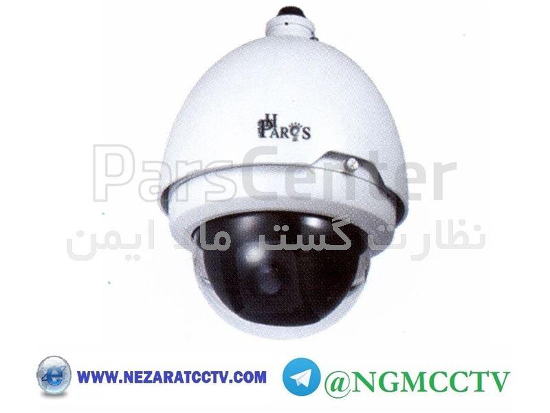 دوربین مدار بسته  فاروس اسپید دام  مدل FCC-P8020HW با کیفیت 2 مگاپیکسل