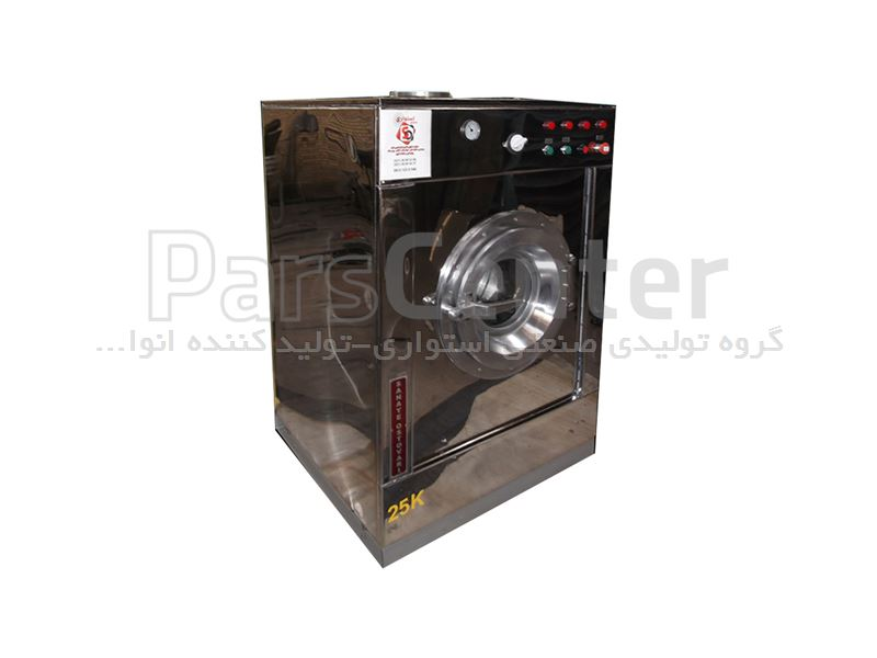 ماشین لباسشویی  صنعتی25 کیلویی توام ابگیر