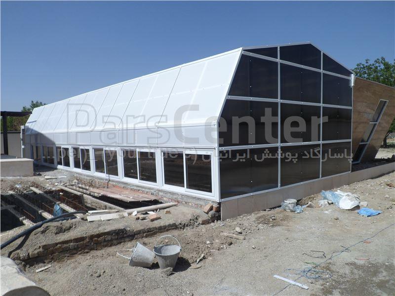 پوشش ثابت سقف و سالن  استخر شناء - شهر ارومیه - امام زاده