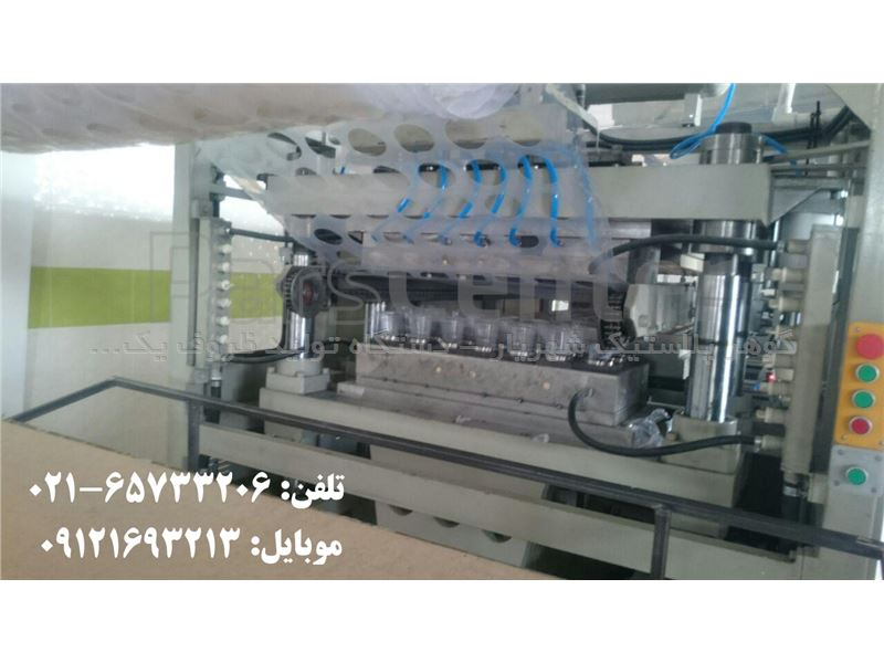 دستگاه پرس ترموفرمینگ pp مدل 110
