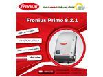 اینورتر خورشیدی Fronius Primo 8.2-1
