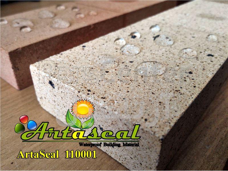 نانو سنگ و آجر - محصولات پوشش ساختمان در پارس سنتر