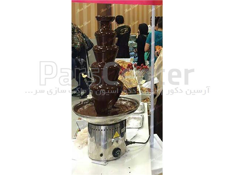ماکت های آبشار شکلاتی