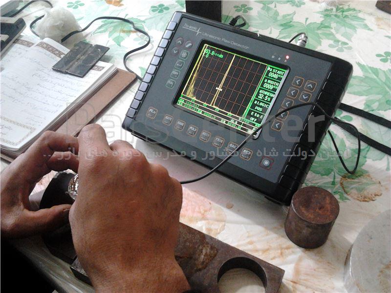 آزمایش به روش التراسونیک (UT) Ultrasonic Testing
