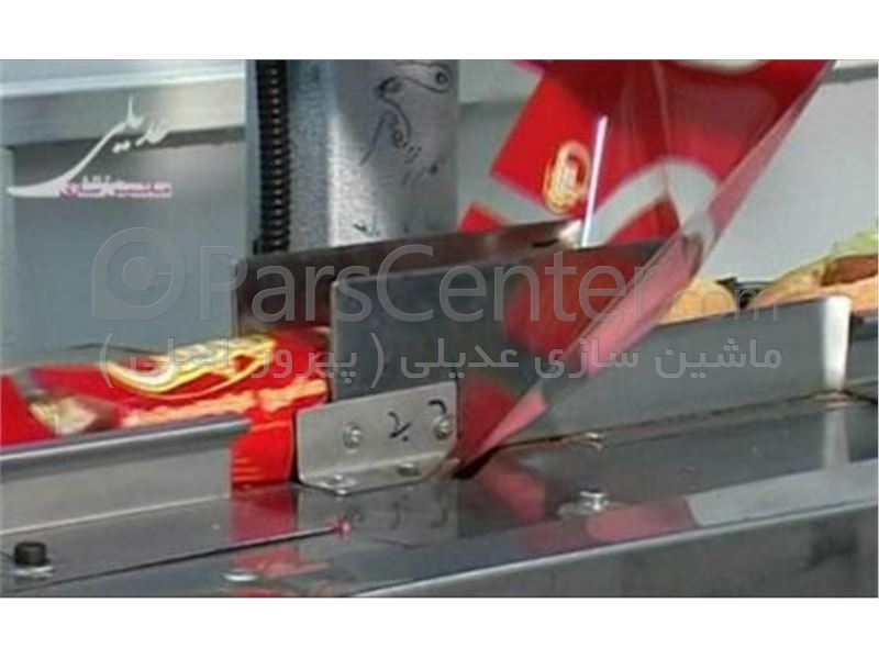 دستگاه بسته بندی ساندویچ سرد - محصولات ماشین آلات بسته بندی در ...دستگاه بسته بندی ساندویچ سرد ...