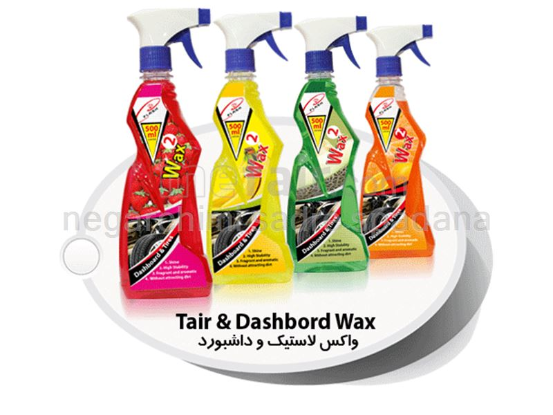 spray wax 500 ml(C.FLASH)