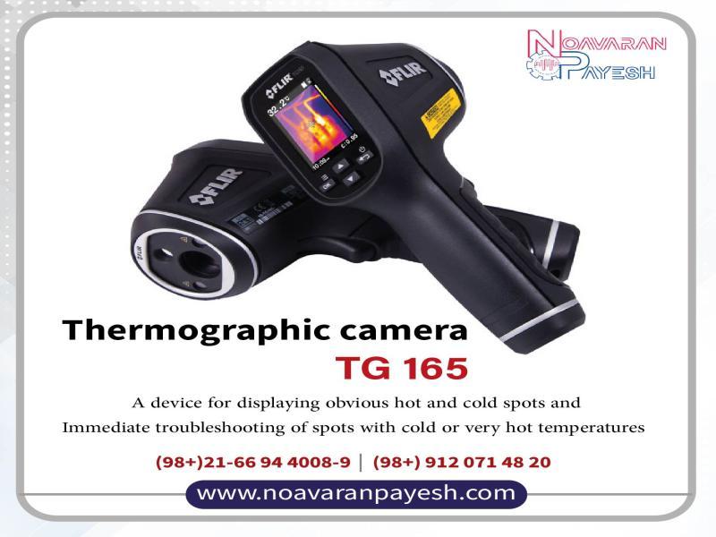 FLIR TG165 Thermographic Camera