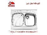 سینک ظرفشویی روکار کد 618 استیل البرز