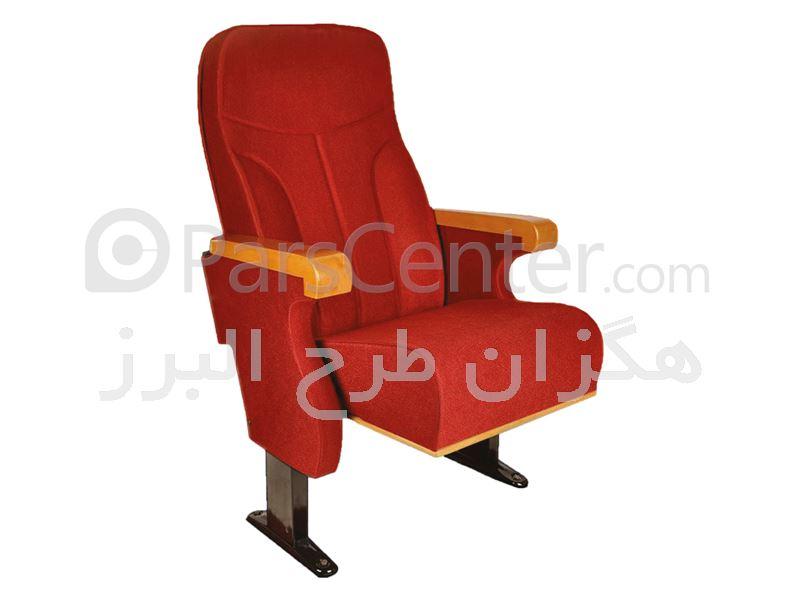 صندلی سینمایی و صندلی همایش