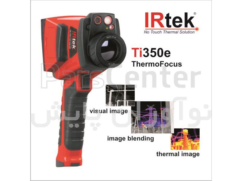 دوربین ترموویژن  ThermoCam P100 Infrared camera